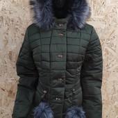 Распродажа курток прошлого сезона