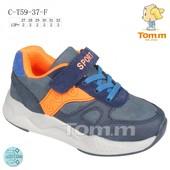 Крутезные кроссовки Том.М наличие + сбор