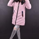 Женская осенняя курточка