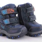 Зимние ботинки. Выкуплены, есть в наличии свободные размеры 22р+ сбор