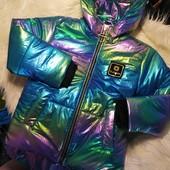 Бомбезная куртка хамелеон еврозима 92-116