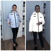 ♥ Хит! Модные рефлекторные куртки! Деми-сезон - 122-164 рост ♥