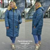 Женские пуховички норма и батал