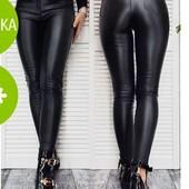 Хит сезона!!! Женские кожаные штанына флисе 2 модели. Размер 42,44,46,48