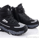 Зимние ботинки р.33-38