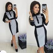 Распродажа Шикарные стильные платья р 44,46,48 Отличного качества. Супер цена 259 грн
