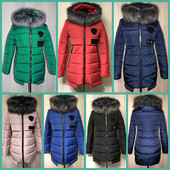 Женские куртки. Зима. Есть наложенный по предоплате.