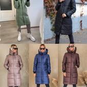 Класные куртки зима ! Быстрый выкуп !!!Есть замеры