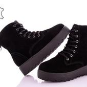 Срочный сбор.Два последних размера. Зимние ботинки. Натуральный замш.