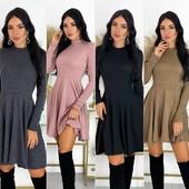 Красивые платья на любой вкус)))Быстрый выкуп