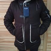 Зимние курточки 48,50,52,54,56