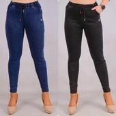 Отличные джинсы полубатал ,батал .Хорошего качества !