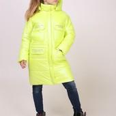 Зимняя курточка для девочки 128-152 рост , быстрый выкуп