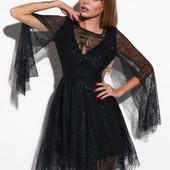 Святкові вишукані сукні