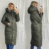 Зимние куртки!