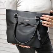 Стильная женская сумка!!!