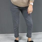 Женские штаны, Турция