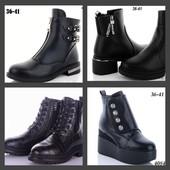 СП №1 Выкуплены мод.1 /зимание ботинки/ есть наложка/обмен