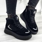 Зимові кросівки!!! Збір!!!