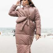 Дутая стёганная куртка с поясом. 42-44, 46-48