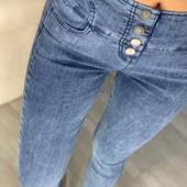 Самые новые модели джинс