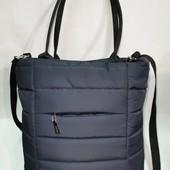 Праздничная распродажа сумок на складе,барсеток,стёганные,спортивные.