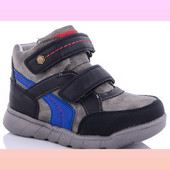 Демисезоные ботиночки. Сбор и распродажа остатков