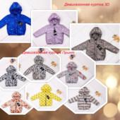 Демисезонные детские курточки, р.80-104, 110-134