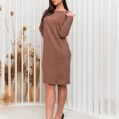 Женские платья замш размер 50 52 54 56