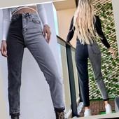 Супер стильнячие двухцветные джинсы. Мега крутые.Выкуп от 1 ед.