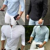 Мужская рубашка вельвет ,замш ,реглан ...Быстрый выкуп