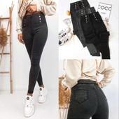 Стильные джинсы на резинке. Байка! 25-30