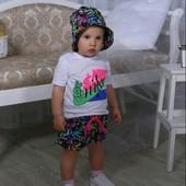Детская одежда.СП