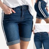 Срочный сбор!!! Джинсовые шорты, качество супер, цена бомба. Давайте соберём)))