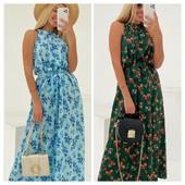 """Інтернет-Магазин """"Доступні ціни, модний та якісний одяг"""" плаття, блузи, костюми, !!! Хіт літа!"""