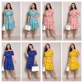 Разные летние платья!! Норма и батал!