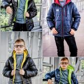 Новинки! Демисезонные куртки для мальчиков 128-152