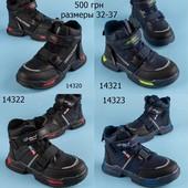 Кроссовки и ботинки осенние , детские для мальчиков , выкуп от 1 пары