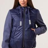 Демисезонная курточка на р. 44, 46, 48, 50
