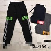 Спортивні штани з начосом для хлопчиків Glo-Story 98-164 рр р. р.