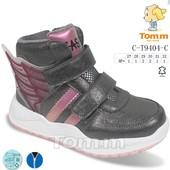 Детские ботинки на девочку 28-32