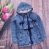 Новинки!!! Демісезонні курточки для хлопчиків та дівчаток