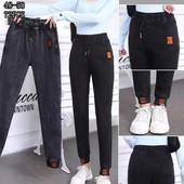 Дуже круті джинси! На байці!