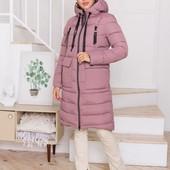 Демісезонні куртки . Пуховики жіночі норма /батал . Великий вибір розміру та моделей.