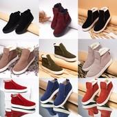 Натуральная обувь, быстрая отправка, от производителя