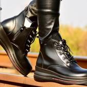 Женские ботинки, супер качество, очень стильные, количество ограничено