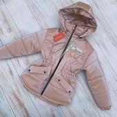 Крутая Деми куртка