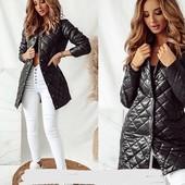 Куртка демисезонная стёганая на подкладке размеры 42-48