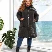 Зимняя теплая куртка!! Батальные размеры: 52-54, 56-58, 60-62, 64-66