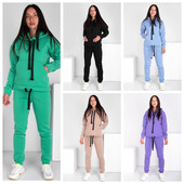 Спортивные костюмы женские со склада